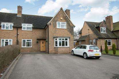 3 Bedrooms Semi Detached House for sale in Chester Road, Aldridge, Walsall, West Midlands