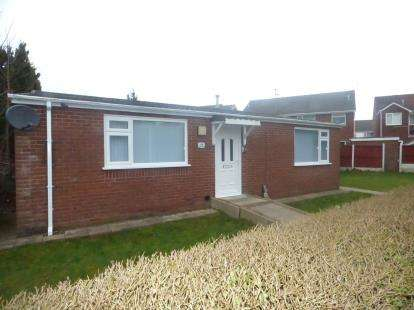 2 Bedrooms Bungalow for sale in Highfield Park, Maghull, Liverpool, Merseyside, L31