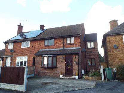 4 Bedrooms Semi Detached House for sale in South Ockendon, Essex