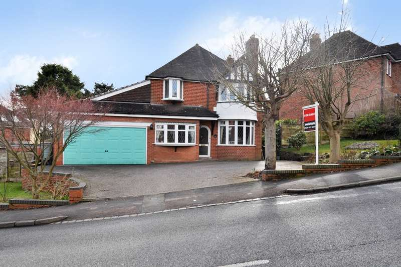 4 Bedrooms Detached House for sale in Quarry Lane, Northfield, Birmingham, B31