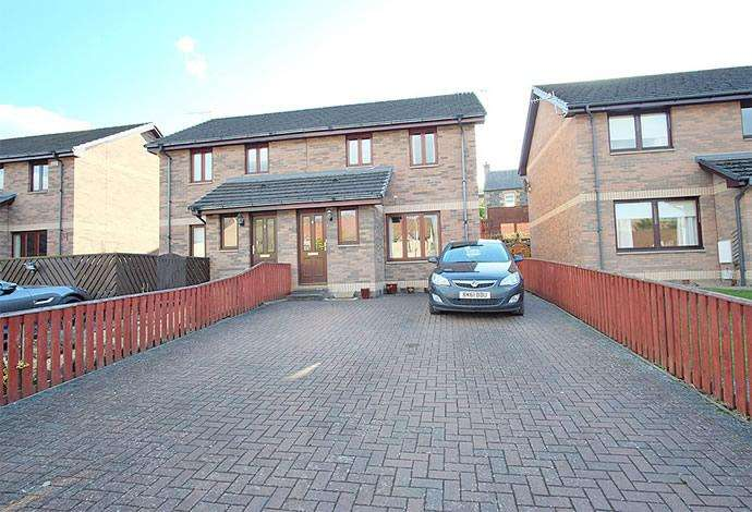 3 Bedrooms Semi Detached House for sale in 4 Woodlea, Galashiels, TD1 1QW