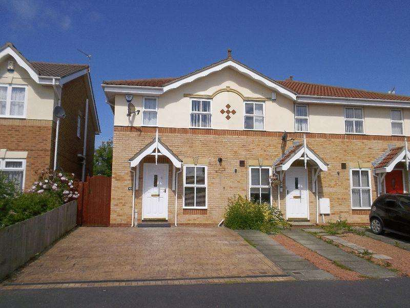 2 Bedrooms End Of Terrace House for sale in Woodlea, Forest Hall, Newcastle Upon Tyne