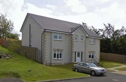 5 Bedrooms Detached House for sale in Egmont Park, East Kilbride, Lanarkshire