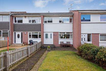3 Bedrooms Terraced House for sale in Hillend Crescent, Clarkston