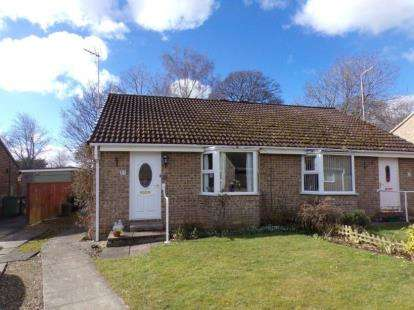 2 Bedrooms Bungalow for sale in Brompton Park, Brompton On Swale, Richmond, North Yorkshire