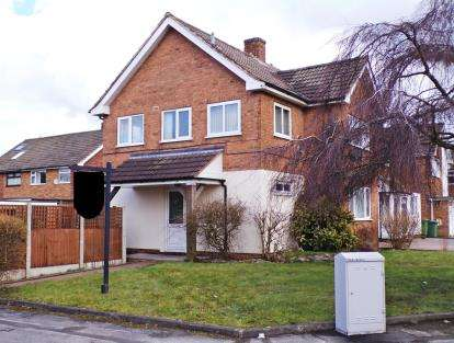 3 Bedrooms Semi Detached House for sale in Bracken Way, Sutton Coldfield, West Midlands