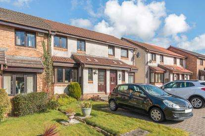 3 Bedrooms Terraced House for sale in Larghill Lane, Ayr
