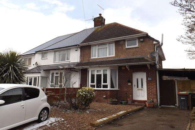 3 Bedrooms Semi Detached House for sale in Nottingham Road, Hucknall, Nottingham, NG15