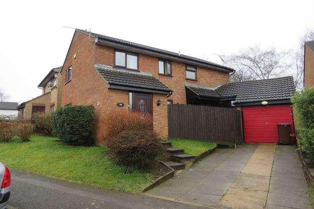 4 Bedrooms Detached House for sale in Floribunda Drive, Roselands, Northampton, NN4