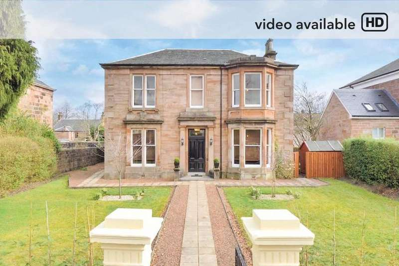 4 Bedrooms Detached House for sale in Bothwell Road, Gartlea, Uddingston, South lanarkshire, G71 7EZ