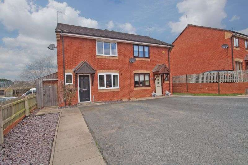 2 Bedrooms Property for sale in Bays Meadow, Droitwich