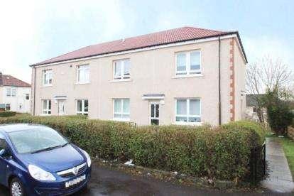 2 Bedrooms Flat for sale in Haymarket Street, Carntyne, Glasgow
