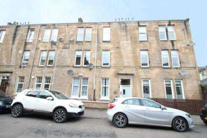 2 Bedrooms Flat for sale in Kerr Street, Kirkintilloch, Glasgow