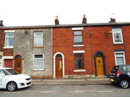 2 Bedrooms Terraced House for sale in Watkin Lane, Lostock Hall, Preston