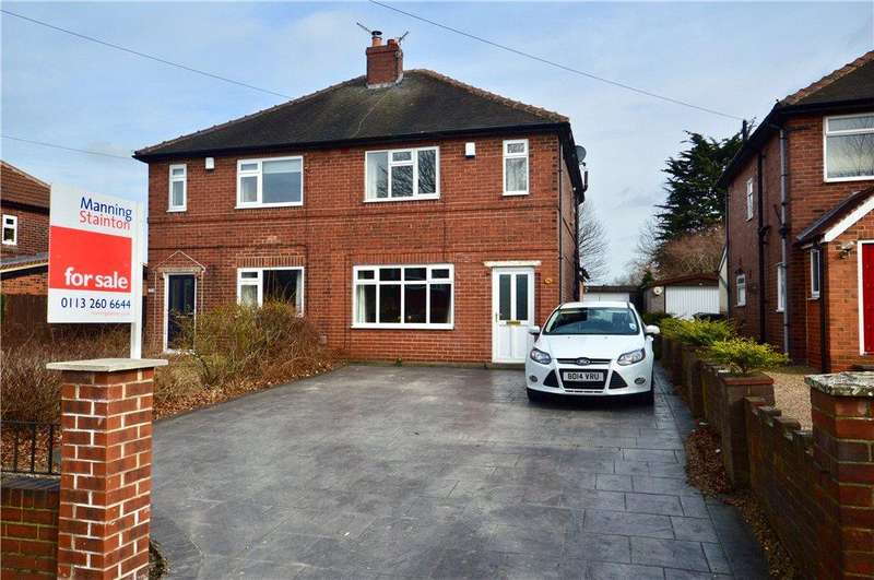 2 Bedrooms Semi Detached House for sale in Pendas Way, Leeds, West Yorkshire