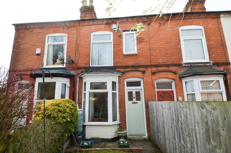 2 Bedrooms Terraced House for sale in Sycamore Terrace, Kings Heath, BIRMINGHAM, B14