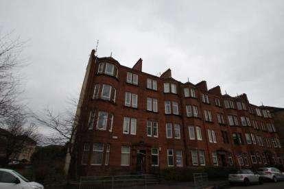 2 Bedrooms Flat for sale in Jura Street, Glasgow, Lanarkshire