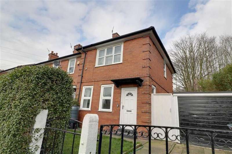 2 Bedrooms End Of Terrace House for sale in Crestbrook Road, Abbey Hulton, Stoke-on-Trent