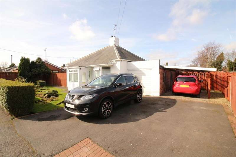 5 Bedrooms Detached Bungalow for sale in Warrington Road, Fawdon, Newcastle Upon Tyne