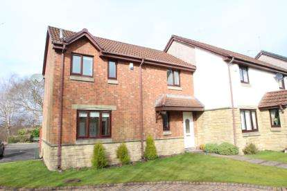 3 Bedrooms End Of Terrace House for sale in Torburn Avenue, Giffnock