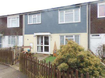 4 Bedrooms Terraced House for sale in Medwin, Wellingborough, Northamptonshire