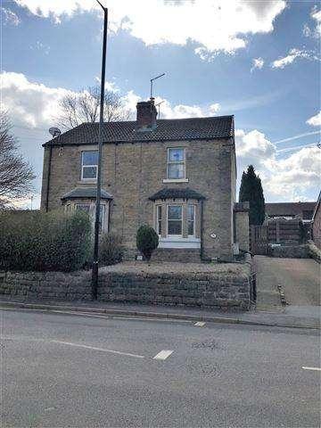 3 Bedrooms Semi Detached House for sale in West Street, Beighton, sheffield, S20 1EN