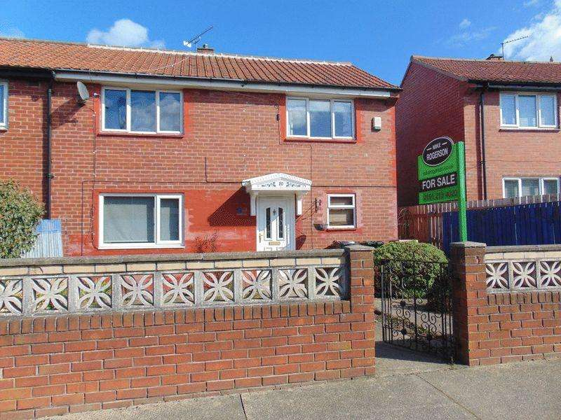 3 Bedrooms End Of Terrace House for sale in Weldon Road, Longbenton, Newcastle Upon Tyne