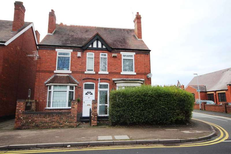 3 Bedrooms House for sale in Walsall Road , Great Wyrley ,