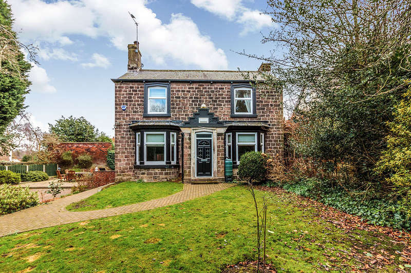 4 Bedrooms Detached House for sale in Ivy Cottage Moorgate Grove, Rotherham, S60