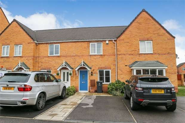 2 Bedrooms Terraced House for sale in Eshlands Brook, Barnsley, South Yorkshire