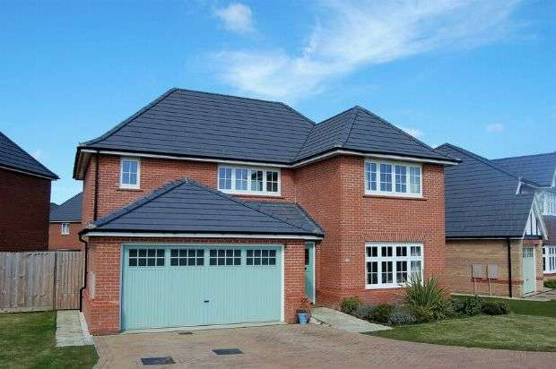 4 Bedrooms Detached House for sale in Silverwell Close, Moulton, Northampton NN3 7BT