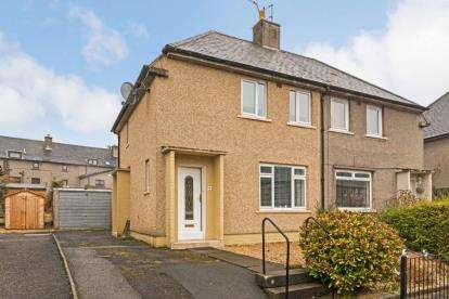 2 Bedrooms Semi Detached House for sale in Newpark Road, Stirling