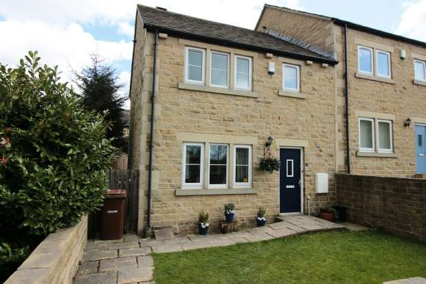3 Bedrooms Semi Detached House for sale in Bedford Farm Court, Wakefield, West Yorkshire, WF4 1AN