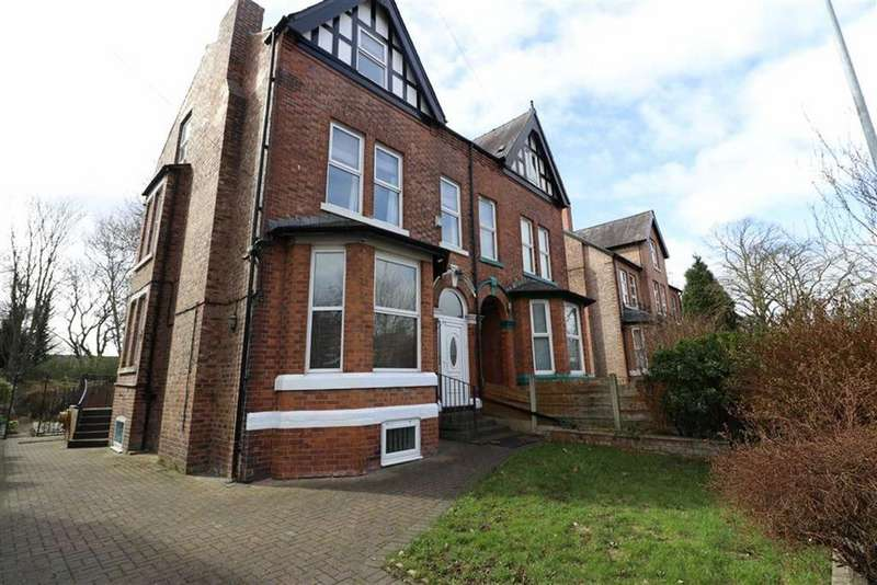 5 Bedrooms Semi Detached House for sale in Manley Road, Whalley Range, Manchester, M16