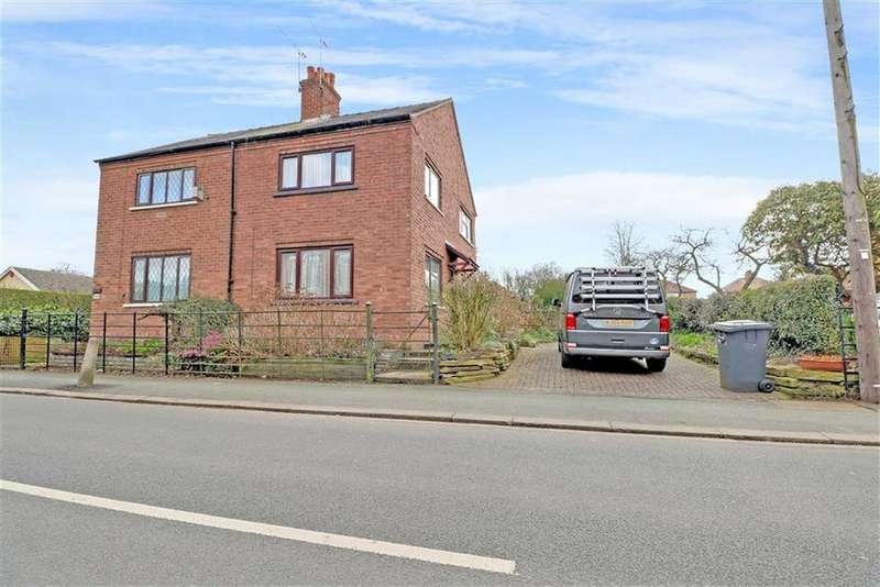 2 Bedrooms Semi Detached House for sale in Alton Street, Crewe