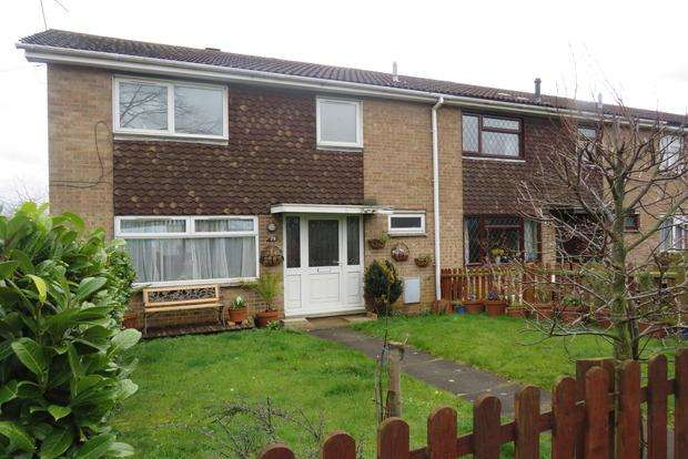 3 Bedrooms End Of Terrace House for sale in Thorn Hill, Northampton, NN4