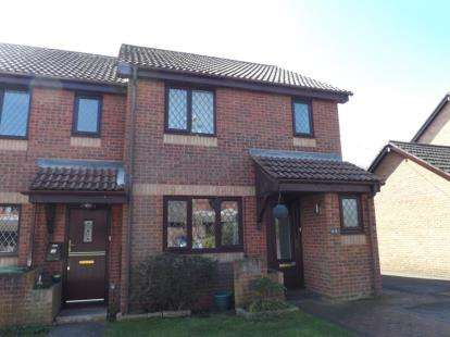 3 Bedrooms End Of Terrace House for sale in Locks Heath, Southampton, Hampshire