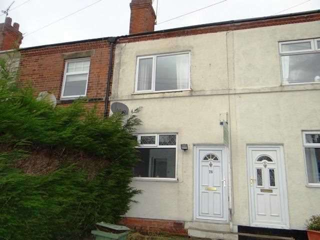2 Bedrooms Terraced House for rent in Holmgate Road, Chesterfield