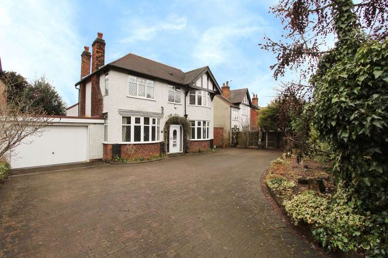 4 Bedrooms Detached House for sale in Nottingham Road, Nuthall, Nottingham, NG16