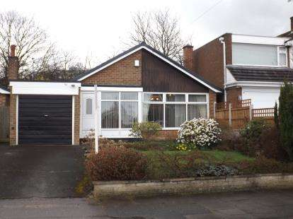 2 Bedrooms Bungalow for sale in Russley Road, Bramcote, Nottingham, Nottinghamshire
