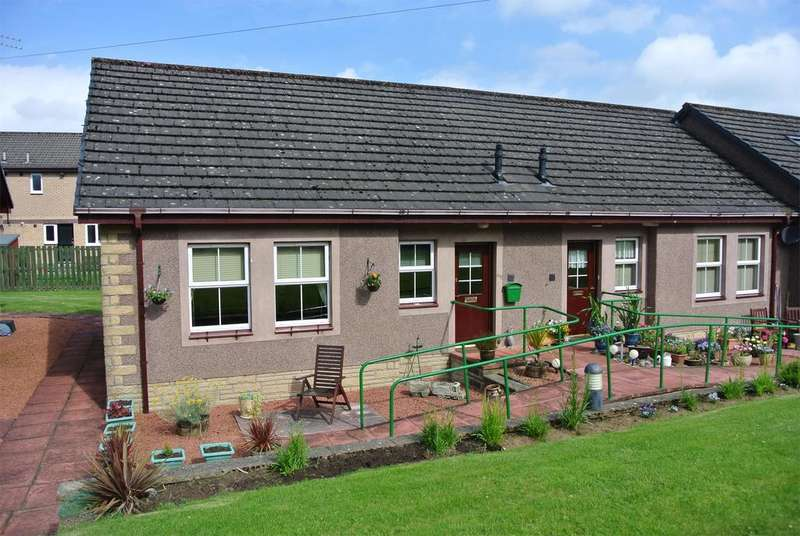 2 Bedrooms Terraced Bungalow for sale in 9 Gallowhill Farm Cottages, Lesmahagow Road, Strathaven, ML10 6BZ