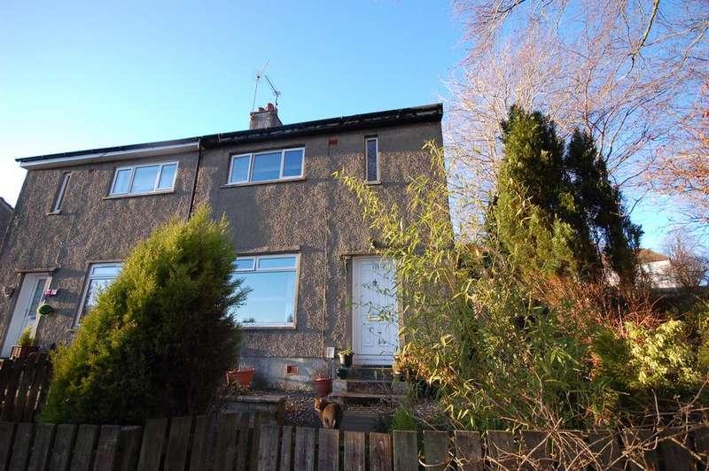 2 Bedrooms Semi Detached House for sale in 12 Loom Walk, Kilbarchan, PA10 2JP