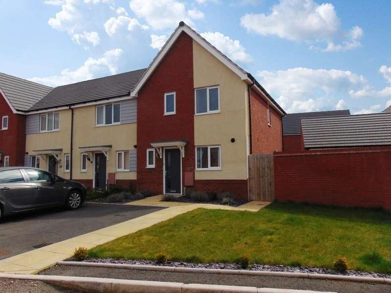 3 Bedrooms End Of Terrace House for sale in Gladstone Avenue, Evesham