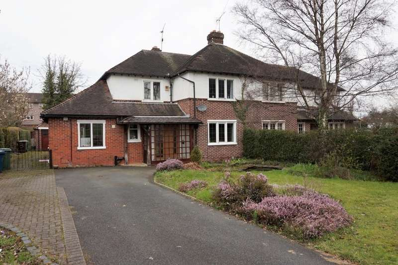 4 Bedrooms Semi Detached House for sale in Burton Manor Road, Stafford, ST17