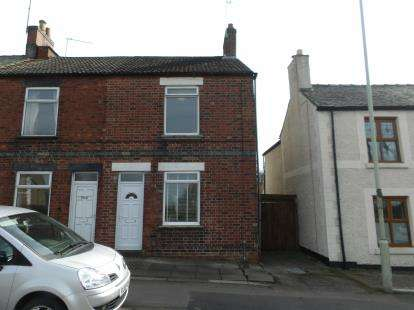 2 Bedrooms End Of Terrace House for sale in Church Lane, Whitwick, Coalville
