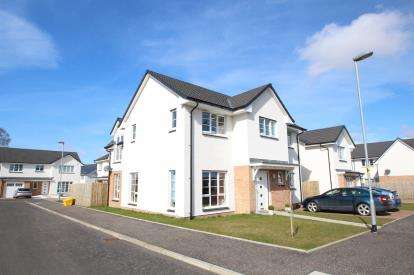 5 Bedrooms Detached House for sale in Quarry Crescent, Kilsyth