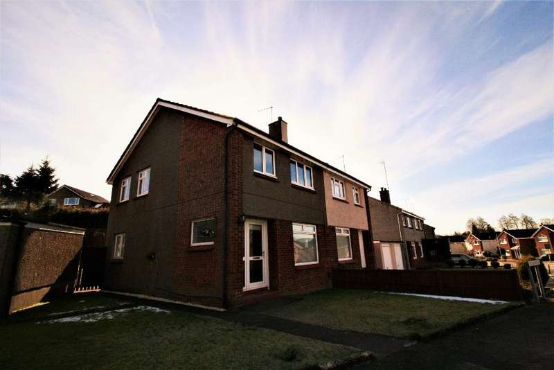 3 Bedrooms Semi Detached House for rent in Meadowburn, Bishopbriggs, Glasgow, G64 3NQ