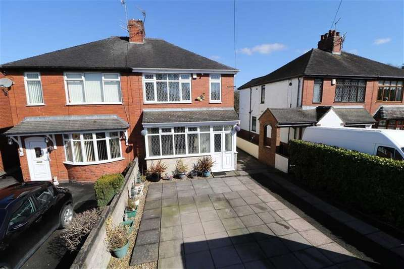 3 Bedrooms Semi Detached House for sale in Ashbank Road, Werrington, Stoke-on-Trent