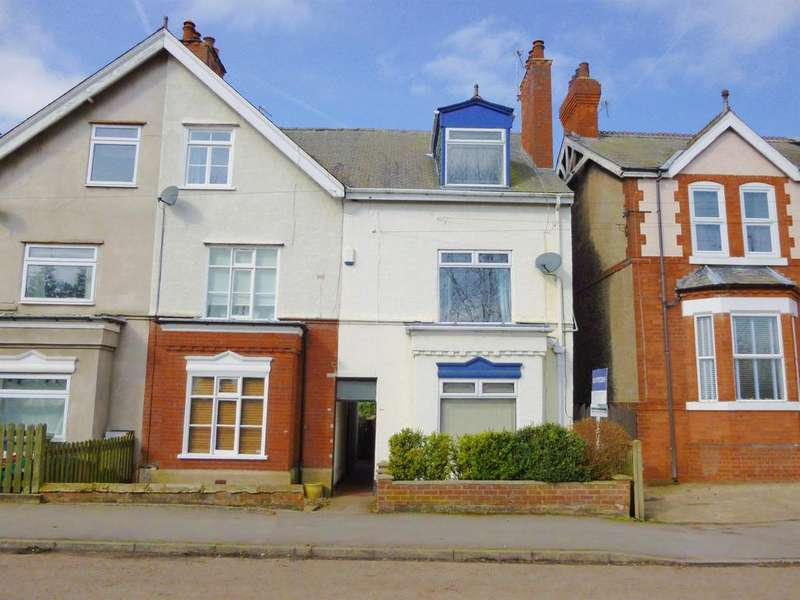 4 Bedrooms End Of Terrace House for sale in Victoria Road, Retford, DN22 7DJ
