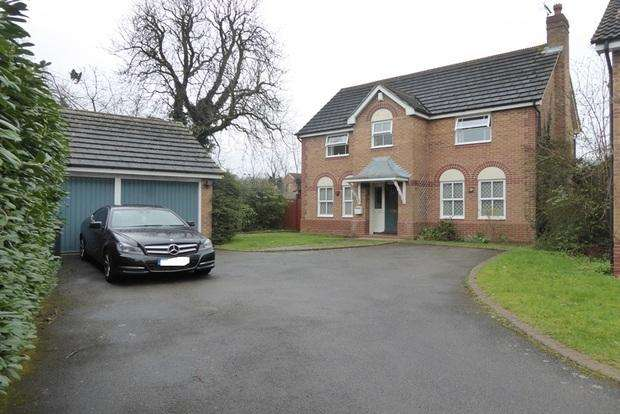 4 Bedrooms Detached House for sale in Trentham Close, East Hunsbury, NN4